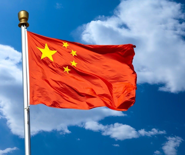 China Lenovo