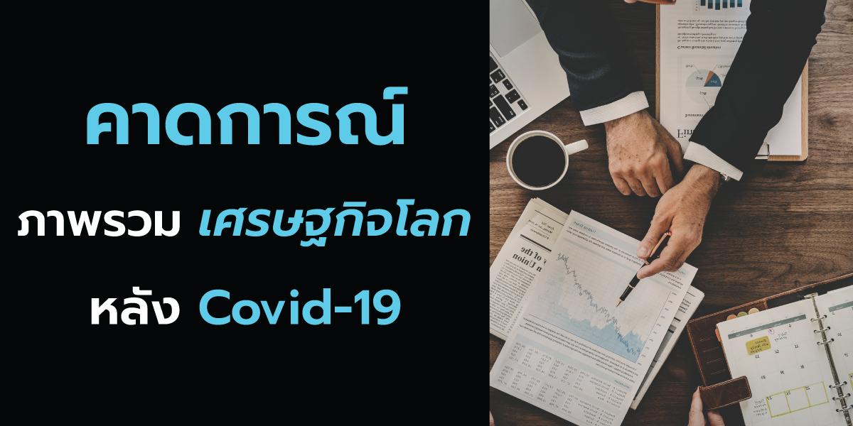 Content282